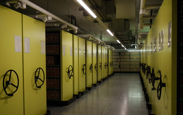 A view of the yellow repository