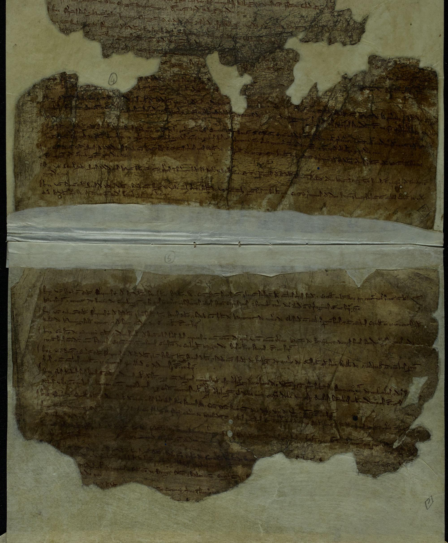 Civil war, Gloucester, Hereford, Oxford, 1214 (C 54/10)