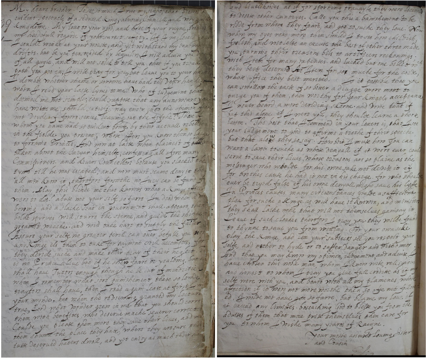 Elizabeth I to Lord Henry and Lady Margery Norris, 6 September 1599 (SP 12.272 f.161)