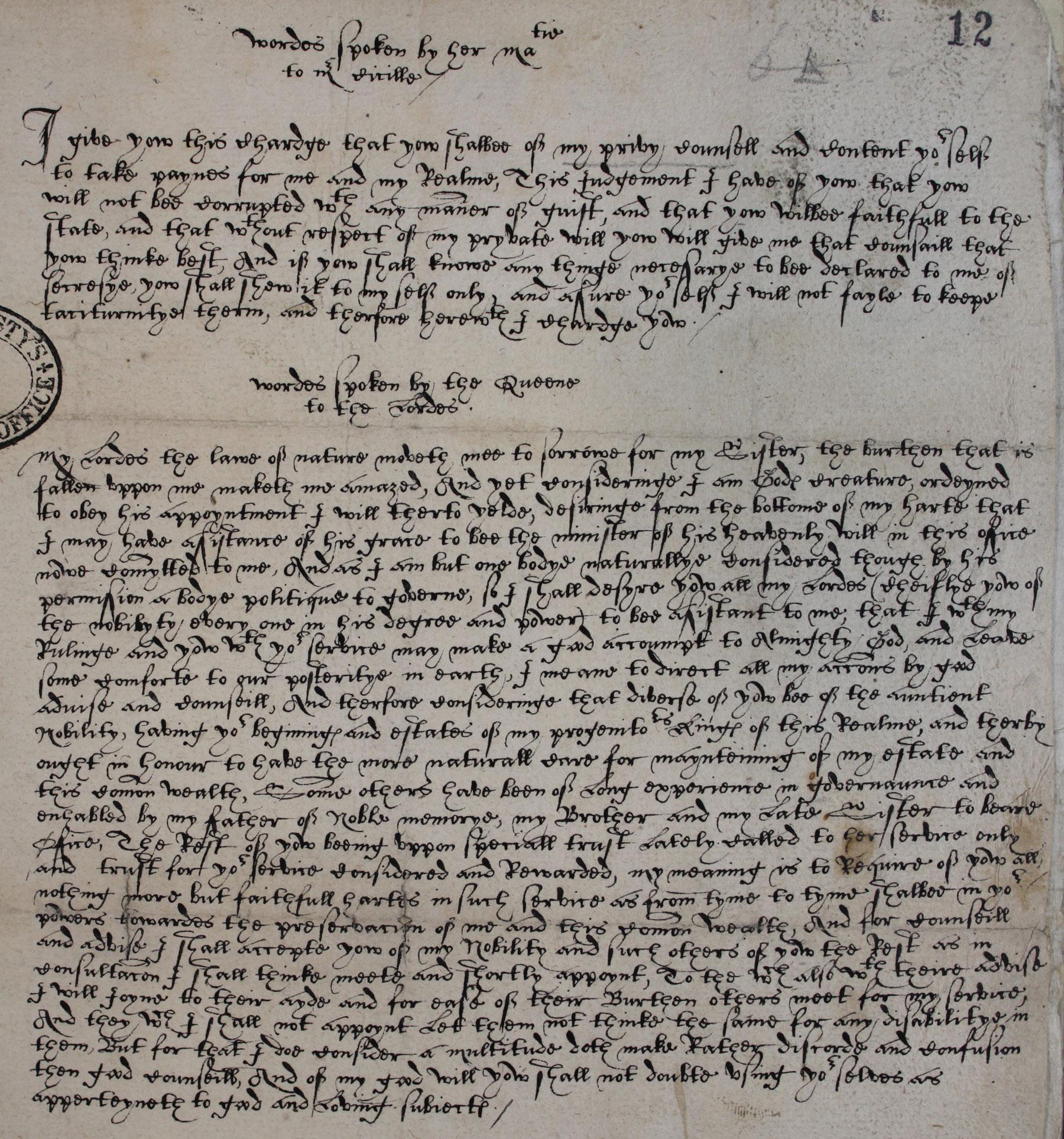 Elizabeth's first speech, Hatfield, 20 November 1558 (SP12/1 f.12)