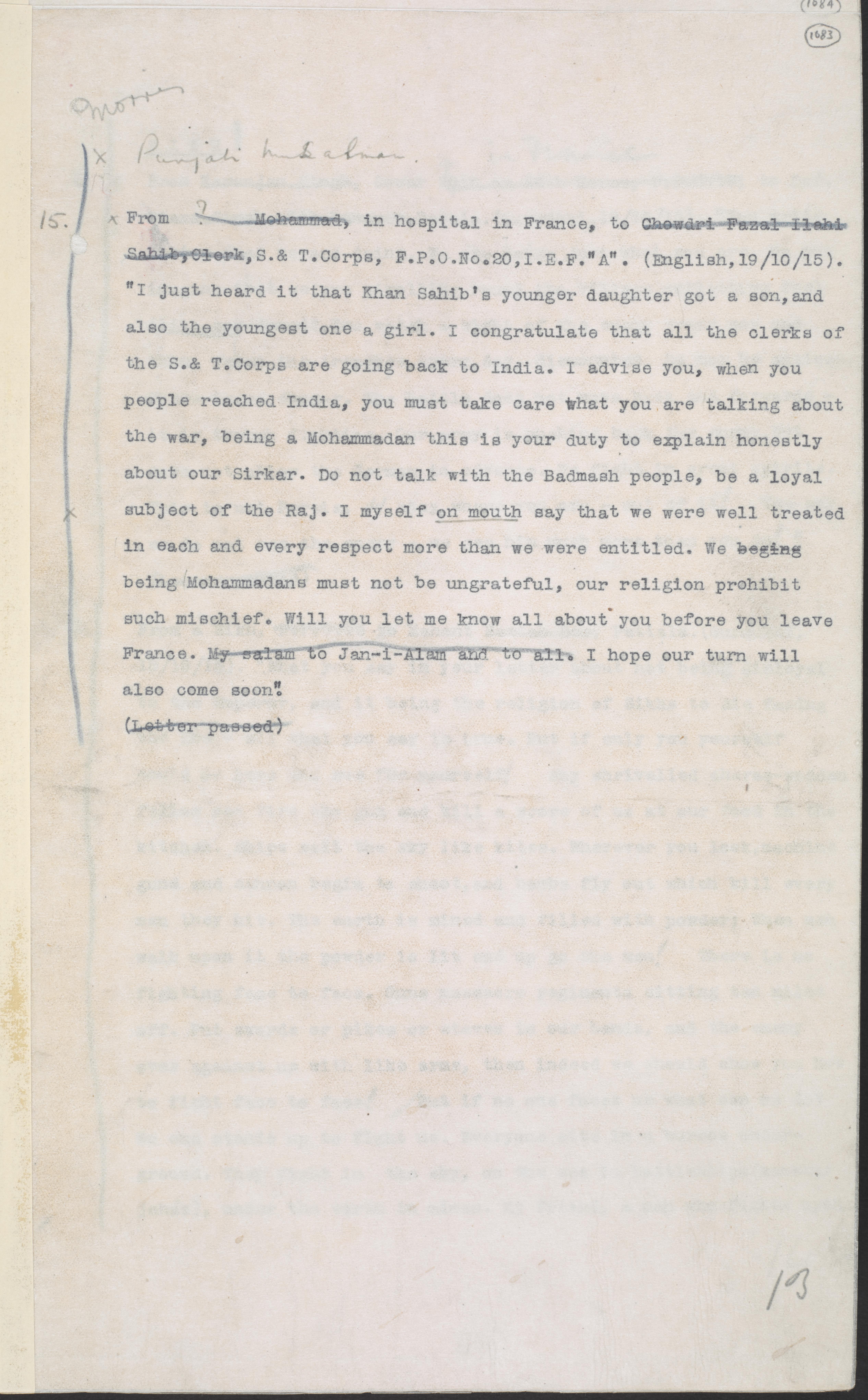 Letter to Sirkar MSS Eur F143 86