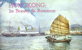 Illustration on front cover of book of photographs of Hong Kong (Catalogue reference: CO 1069/457)