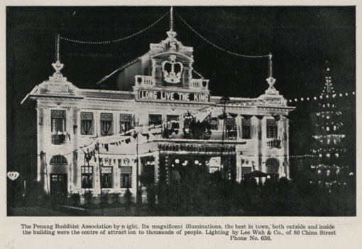 The Penang Buddhist Association by night, Penang, Malaya, 1937. Catalogue reference: CO 1069-502-057